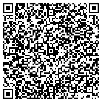 QR-код с контактной информацией организации Сварка, ООО