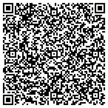 QR-код с контактной информацией организации Кравченко Р.М., ЧП