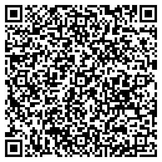 QR-код с контактной информацией организации PE4ATNIK