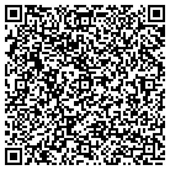 QR-код с контактной информацией организации ЧП Каплин