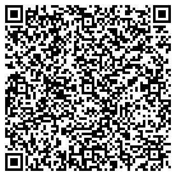 QR-код с контактной информацией организации Inet Free Line