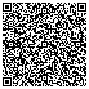 QR-код с контактной информацией организации АРМСТРОЙ