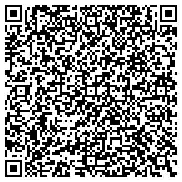 QR-код с контактной информацией организации С-Комп, ЧП Фирма
