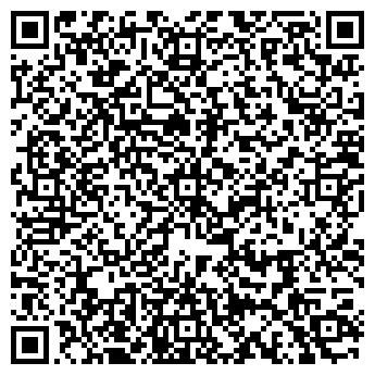 """QR-код с контактной информацией организации Общество с ограниченной ответственностью ООО """"АВИС"""""""