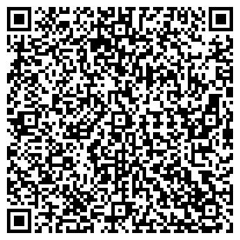 """QR-код с контактной информацией организации ЧП """"ВЕКТОР"""""""