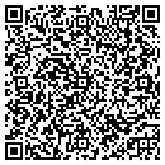 QR-код с контактной информацией организации Общество с ограниченной ответственностью ТОВ «Старк»