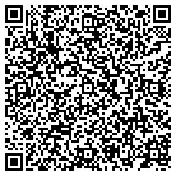 """QR-код с контактной информацией организации ООО """"Авточист Плюс"""""""