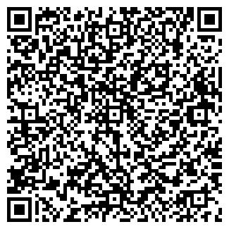 QR-код с контактной информацией организации БИОЭКОЛОГИЯ