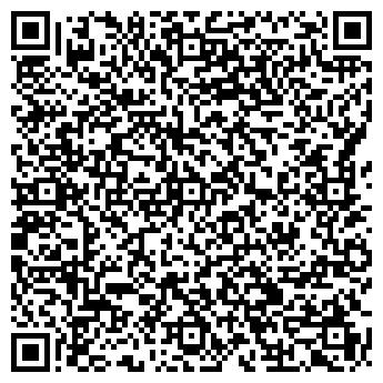 QR-код с контактной информацией организации ООО «ПЕНСТРОЙ»