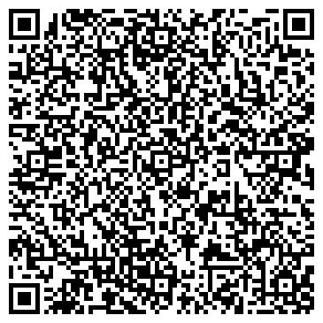 QR-код с контактной информацией организации ООО «ИНТЕР-ЛОГИСТИК ЛТД», Общество с ограниченной ответственностью