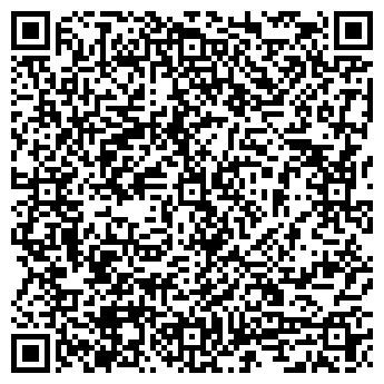 QR-код с контактной информацией организации Общество с ограниченной ответственностью Катфул-Украина