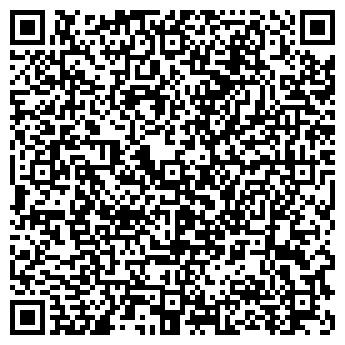 QR-код с контактной информацией организации Эко-Тавр