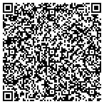 QR-код с контактной информацией организации Техника, ЗАО