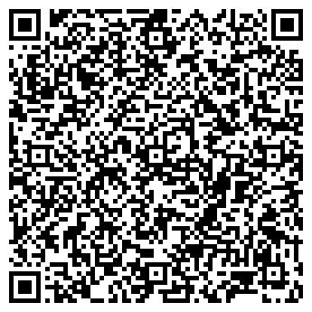 QR-код с контактной информацией организации Хаймек, АО
