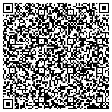 QR-код с контактной информацией организации Пампс Индастриал, ООО
