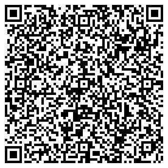 """QR-код с контактной информацией организации ООО """"ИНСТРОМЕТ"""""""