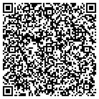 QR-код с контактной информацией организации ТРИЛАН