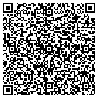 QR-код с контактной информацией организации Сигма, ООО