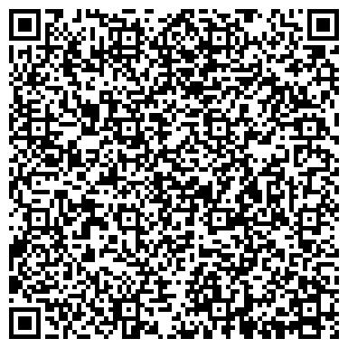 QR-код с контактной информацией организации Промспецбуд-2005, ООО