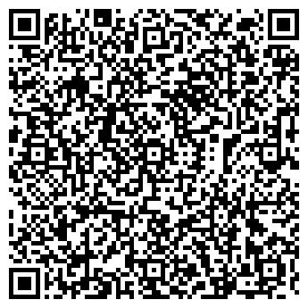 QR-код с контактной информацией организации ОПТИКА МАГАЗИН № 9