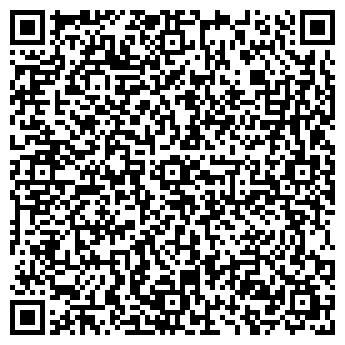QR-код с контактной информацией организации Общество с ограниченной ответственностью Аналит-Стандарт, ООО