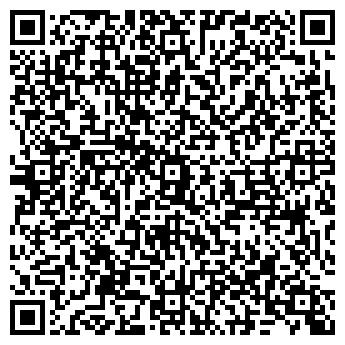 QR-код с контактной информацией организации АПТЕКА № 2 ТОО