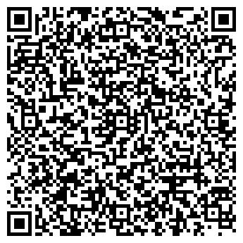 QR-код с контактной информацией организации ОПТИКА МАГАЗИН № 23