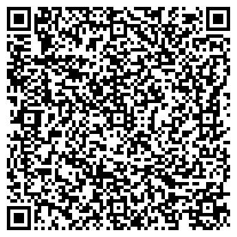 QR-код с контактной информацией организации ФХ Агро-Мастер