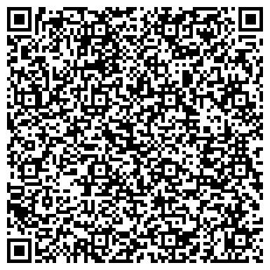 QR-код с контактной информацией организации Производственный комбинат, ООО