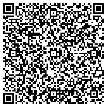 QR-код с контактной информацией организации Тридов, ООО