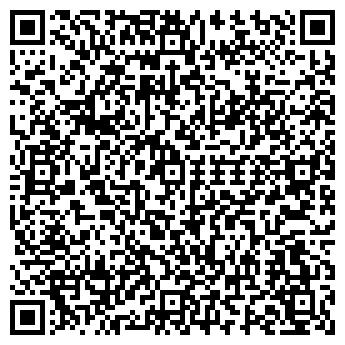 QR-код с контактной информацией организации Пашков В.Н. , СПД