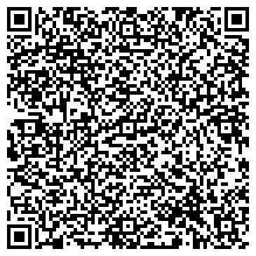 QR-код с контактной информацией организации Cleanaircomua,компания