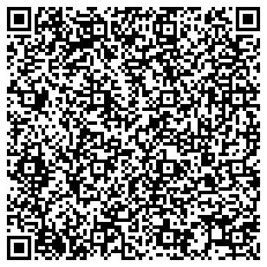 QR-код с контактной информацией организации Олейник А.И., ЧП