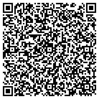 QR-код с контактной информацией организации SMC, ООО