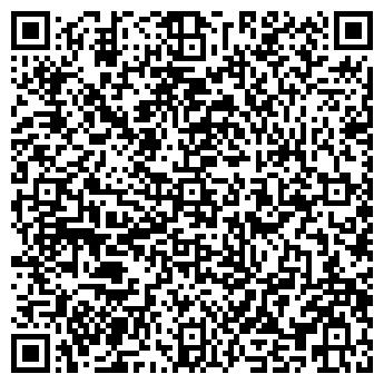 QR-код с контактной информацией организации Venta, ООО