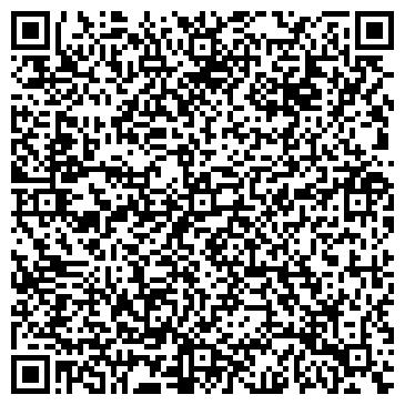 QR-код с контактной информацией организации Пигилев В.В., ЧП