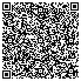 QR-код с контактной информацией организации Киото ЛТД, ООО