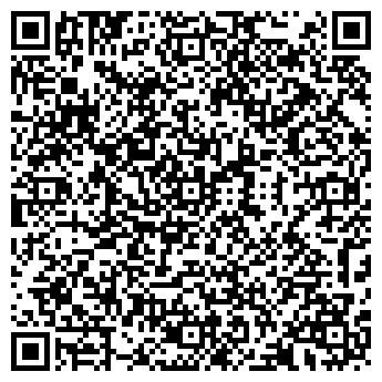 QR-код с контактной информацией организации УТЛ, ООО