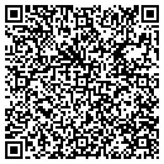QR-код с контактной информацией организации ООО АВТОСТРОЙЛЮКС