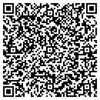 QR-код с контактной информацией организации Ай-Тек, ООО