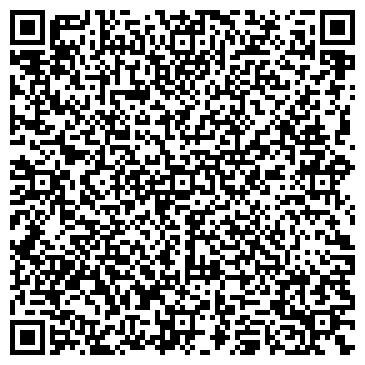 QR-код с контактной информацией организации Pragma, компания
