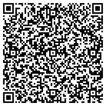 QR-код с контактной информацией организации Юси инвест импекс, ООО