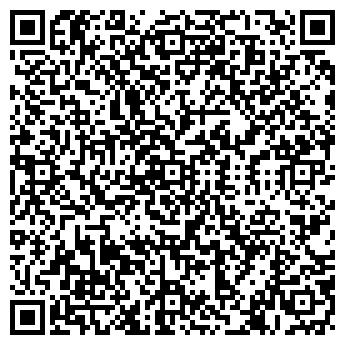 QR-код с контактной информацией организации ТС,ООО