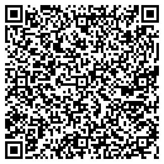 QR-код с контактной информацией организации КБВ, ЧП