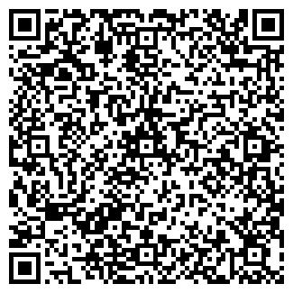 QR-код с контактной информацией организации СОЮЗ ЧЕРНОБЫЛЬ