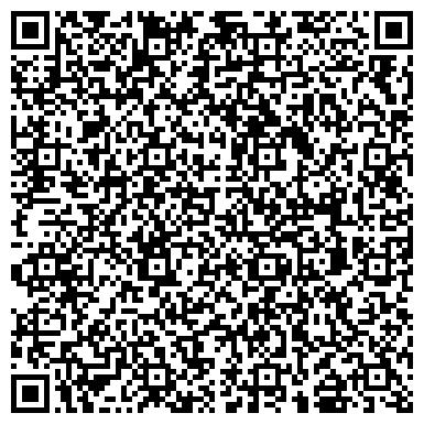 QR-код с контактной информацией организации Кривбассподшипник, ООО