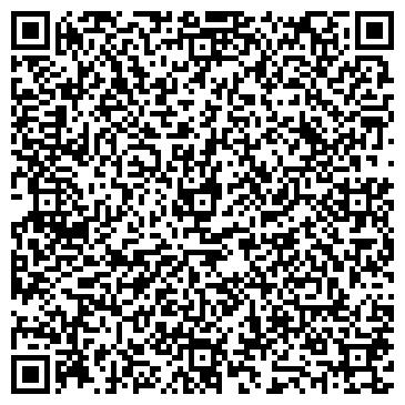 QR-код с контактной информацией организации Продеус Олег Анатольевич, ЧП