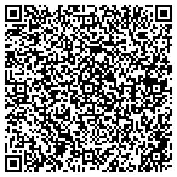 QR-код с контактной информацией организации Подшипникмаркет, ООО (Мороз)