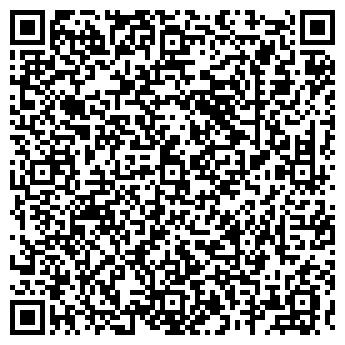 QR-код с контактной информацией организации ФОЛИАНТ ФИРМА, ООО