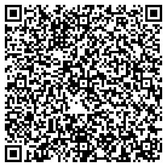 QR-код с контактной информацией организации Декон, ООО